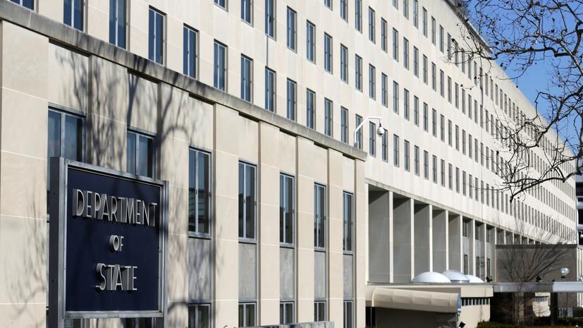 В Госдепе на министерской встречи обсудят требования к талибам