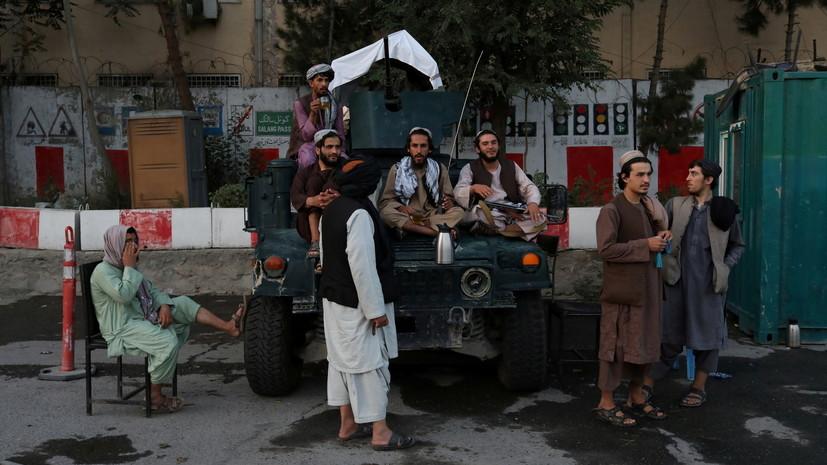 В «Талибане» призвали США не пытаться поменять их культурные устои