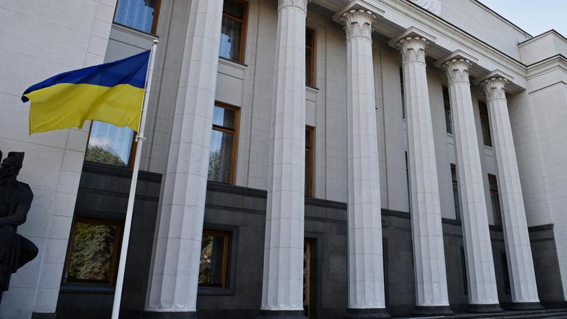 «Безответственное высказывание»: в России ответили на заявление о «снявшейся с крючка Минских соглашений» Украине