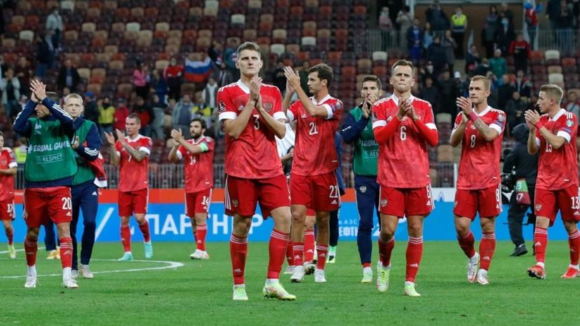Назван стартовый состав сборной России на матч отбора ЧМ-2022 с Кипром