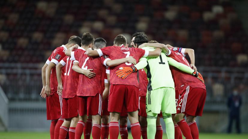 Россия победила Кипр в матче отбора ЧМ-2022