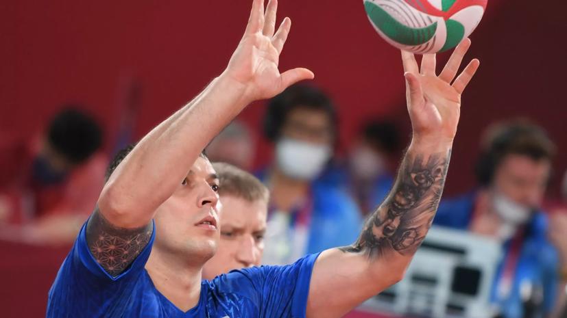 Российские волейболисты завоевали серебро Паралимпийских игр в Токио