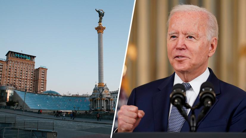 «Украина явно не на первом месте»: как Киев планирует развивать политическое взаимодействие с Западом
