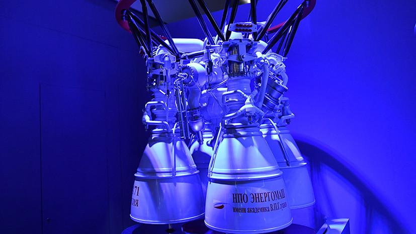 Рогозин оценил отказ Boeing и Lockheed Martin от продаж ракет Atlas V с двигателями РД-180