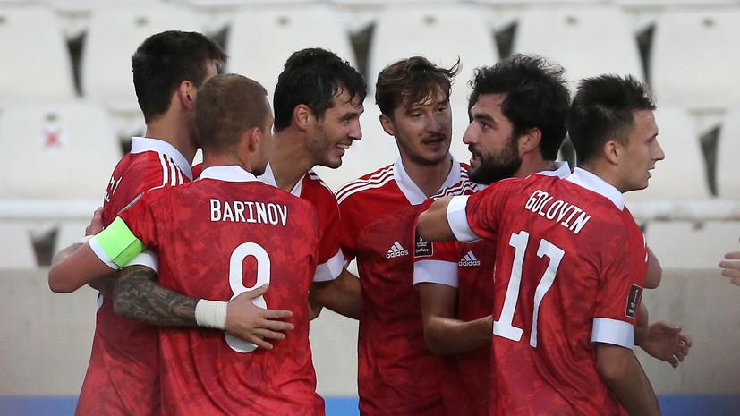 Первая победа Карпина: Россия на выезде обыграла Кипр в отборе к ЧМ-2022