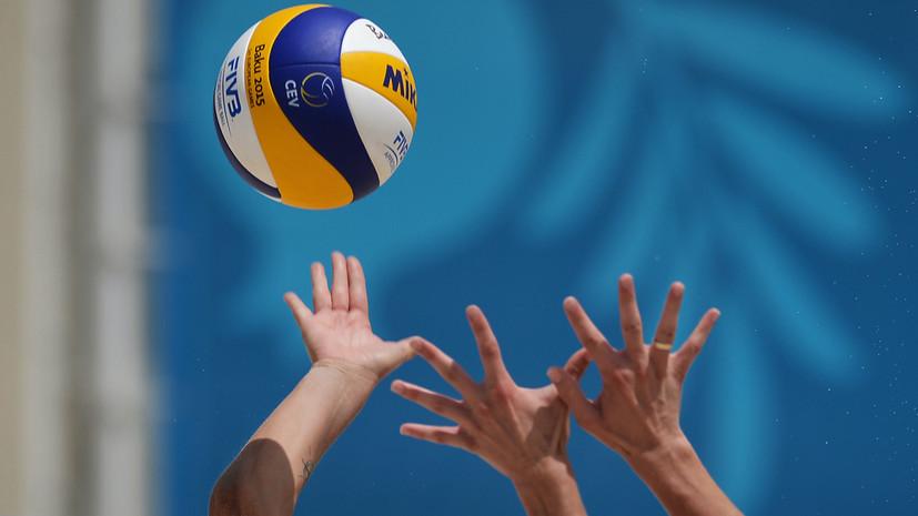 Российские волейболисты обыграли сборную Нидерландов в матче чемпионата Европы