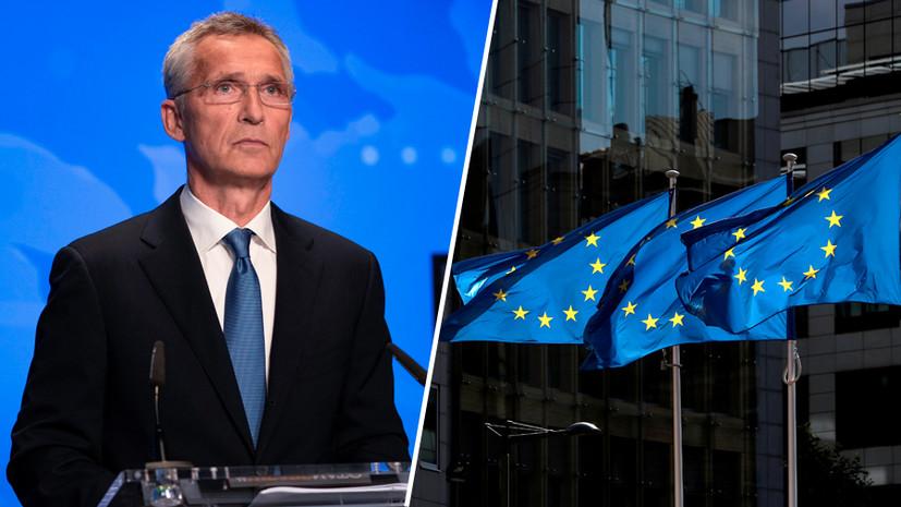 «Не хочет терять свою значимость»: как НАТО выступает против создания армии Евросоюза