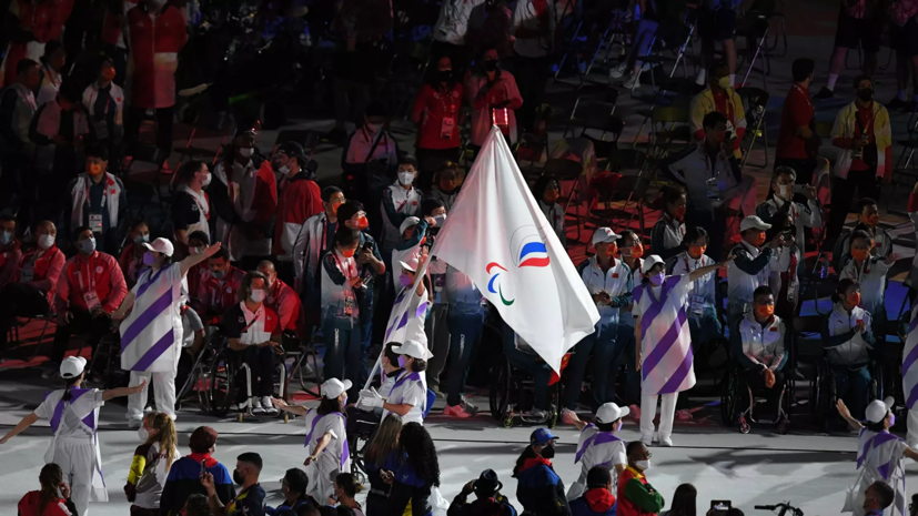 Российские спортсмены приняли участие на церемонии закрытия Паралимпиады в Токио