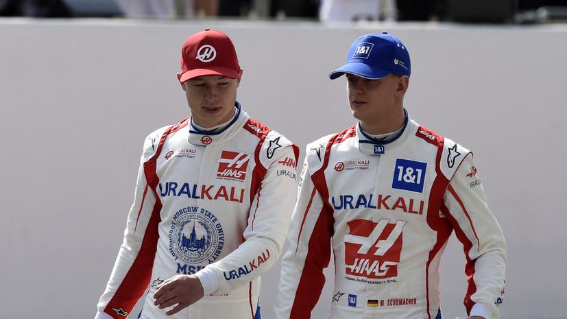 Стычка Мазепина и Шумахера, победа Ферстаппена и падение Хэмилтона: чем запомнился Гран-при Нидерландов в «Формуле-1»