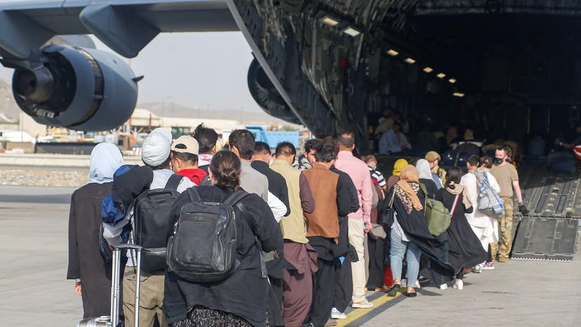 В Белом доме допустили возобновление операции по эвакуации из Афганистана