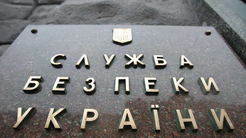 В СБУ рассказали о звонке с угрозами первым лицам государства