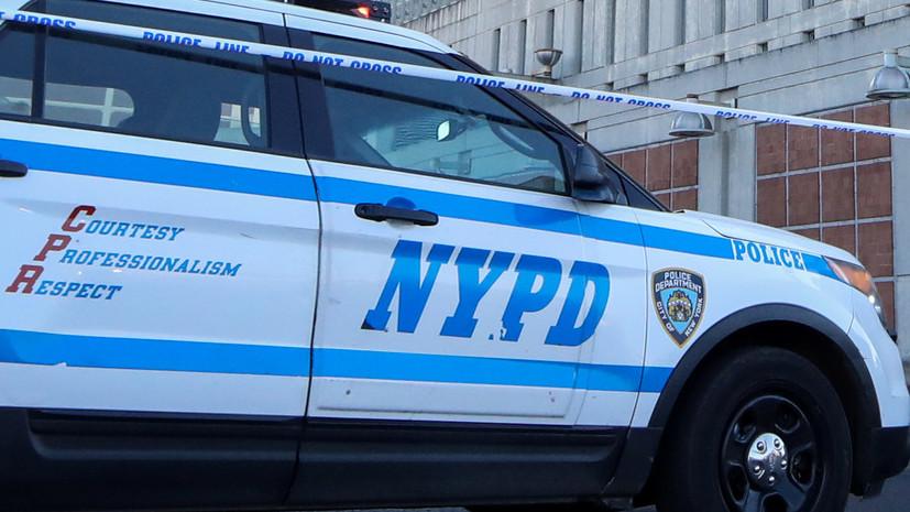 NYP: в Нью-Йорке в результате стрельбы пострадали семь человек