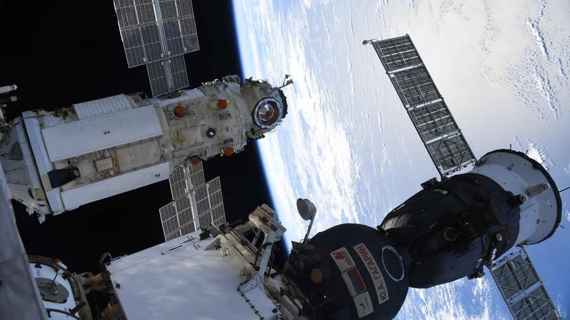 «Интенсивный массоперенос»: какие возможности для освоения космоса даст новый российский «самозалечивающийся» материал