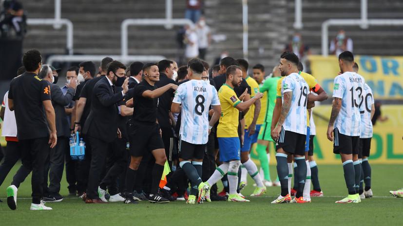 «Игроки должны оставаться в изоляции»: почему был прерван матч между Бразилией и Аргентиной в отборе на ЧМ-2022