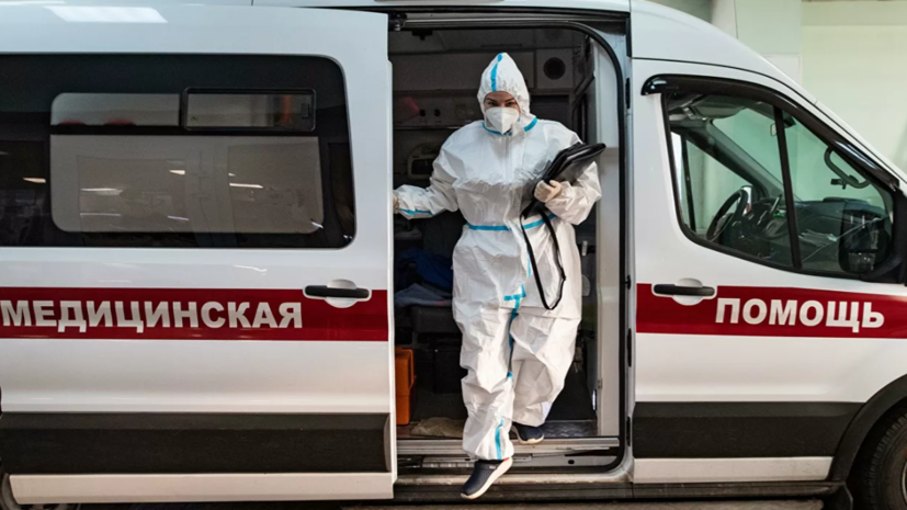 В России зарегистрировали 17 856 случаев коронавируса за сутки