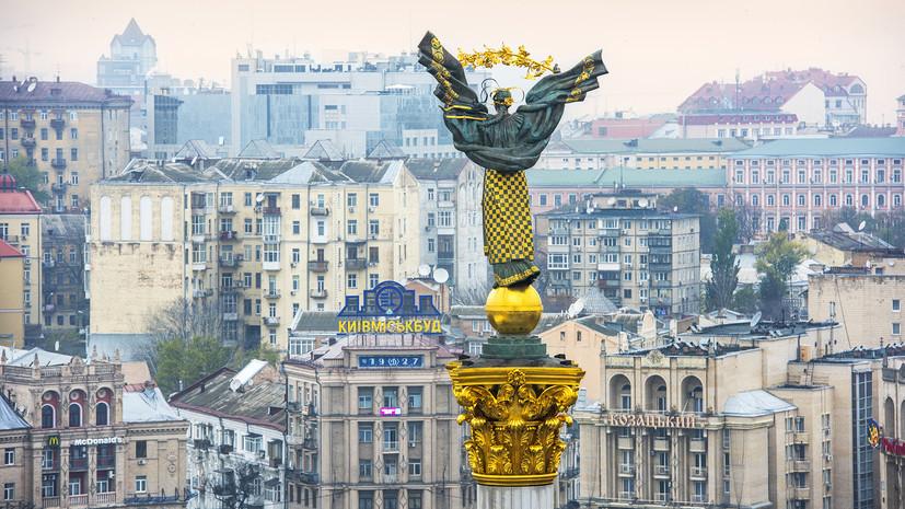 Спикер Рады прокомментировал идею сменить название Украины