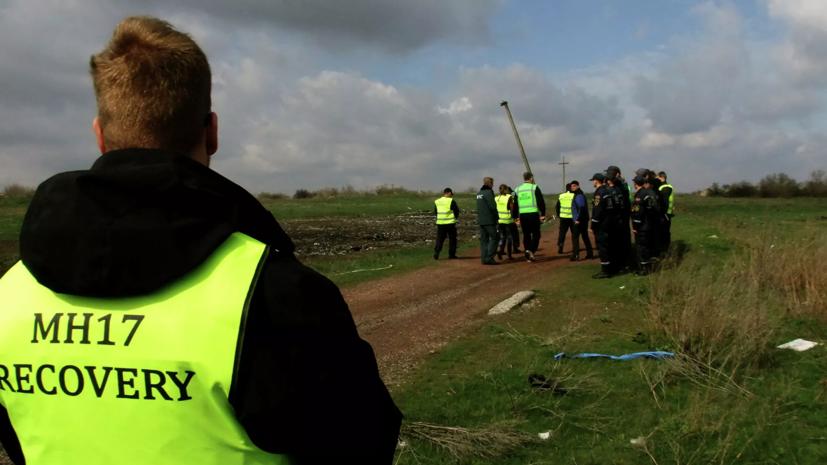 Судья заявил, что один из свидетелей по делу о крушении рейса MH17 умер