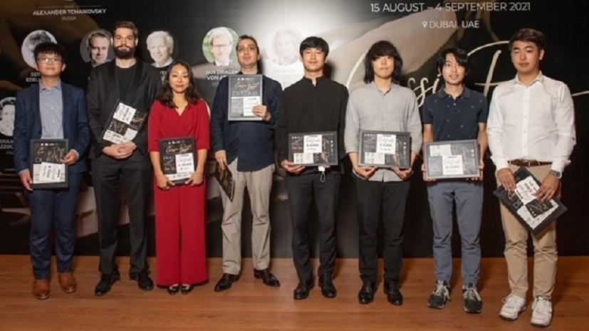 «Есть музыка над нами»: российские пианисты стали победителями II Международного конкурса пианистов CLASSIC PIANO