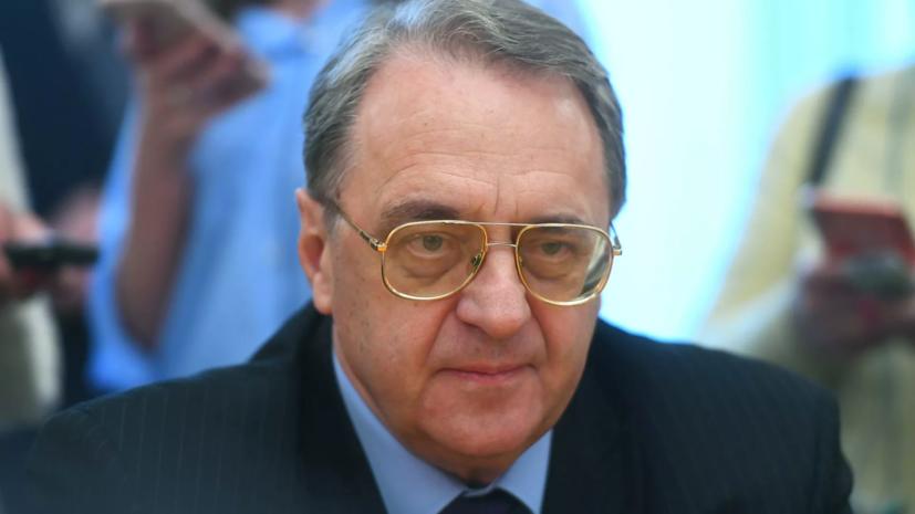 Богданов обсудил с сирийским политиком ситуацию в провинции Дераа