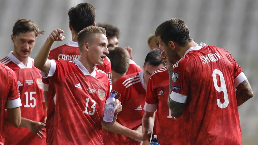 Футболисты сборной России записали видеообращение к болельщикам перед матчем с Мальтой