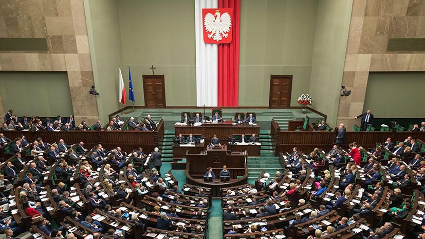 Сейм Польши поддержал введение режима ЧП на границе с Белоруссией
