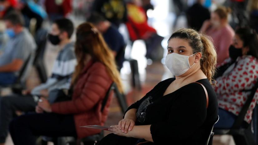 В Минздраве Аргентины рассказали о ходе вакцинации от коронавируса в стране