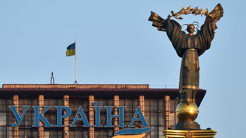 На Украине заявили о намерении сотрудничать с Молдавией и Грузией