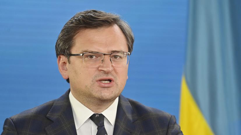 Украина предложила США создать зону свободной торговли между странами