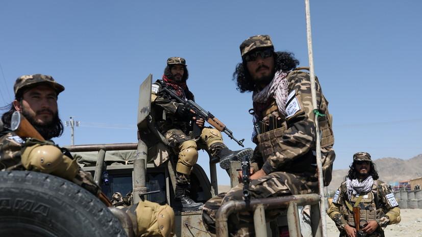 Талибы готовы объявить состав нового правительства