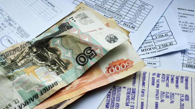 В Счётной палате высказались о расходах на ЖКХ в России