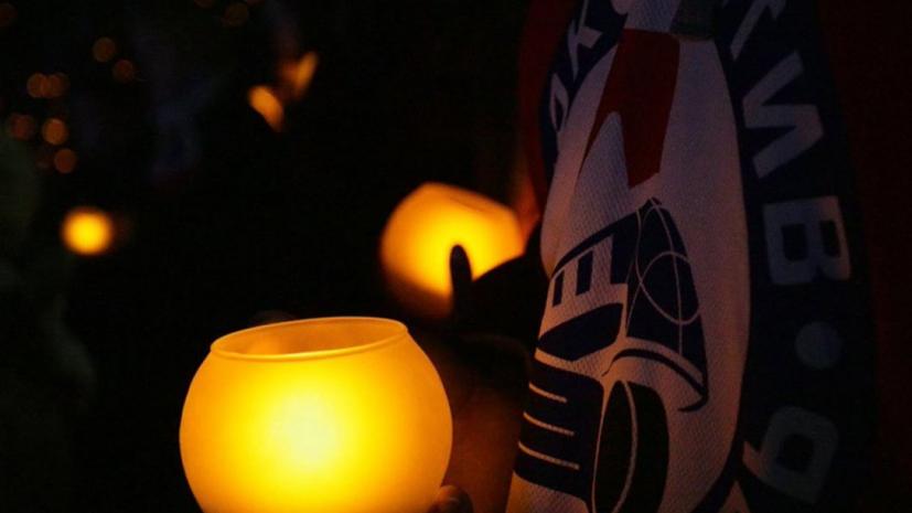 Матчи КХЛ начнутся с минуты молчания в память об игроках «Локомотива»