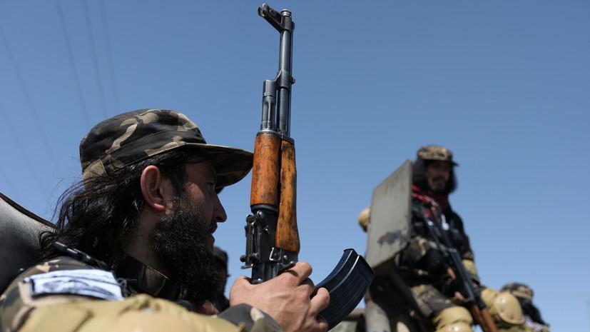 США ожидают от талибов выполнения обещаний о свободном выезде из страны