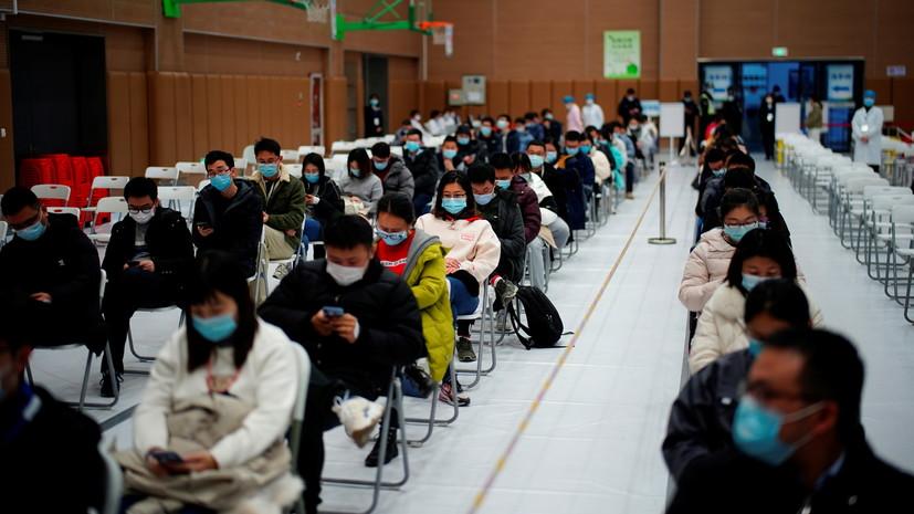В Китае рассказали о ходе вакцинации от коронавируса