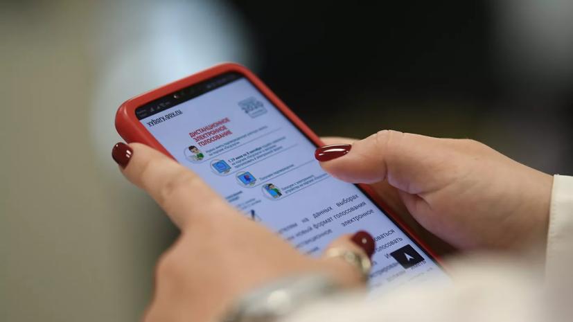 Около 2 млн человек подали заявки для участия в онлайн-голосовании на выборах в Госдуму