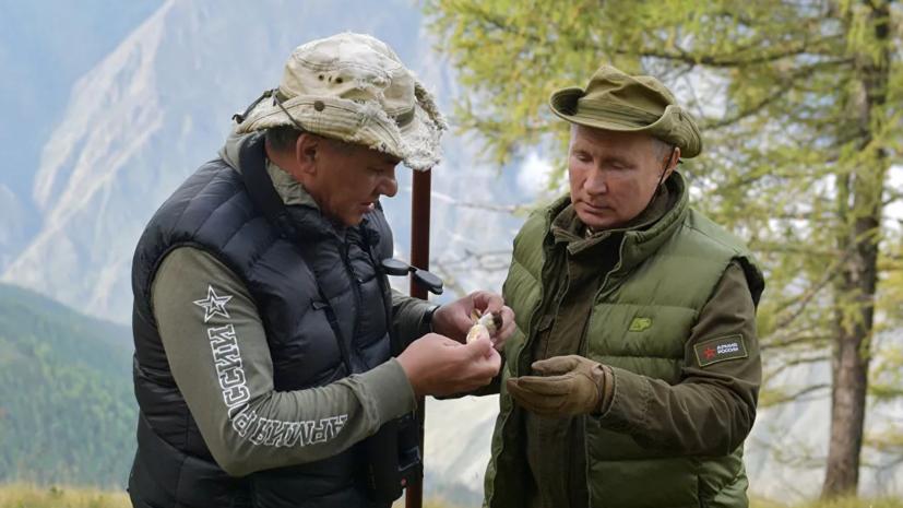 Путин и Шойгу отправились на отдых в Сибирь