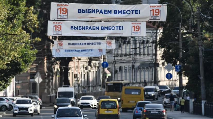 Матвиенко заявила, что власти не допустят внешнего влияния на выборы в Госдуму