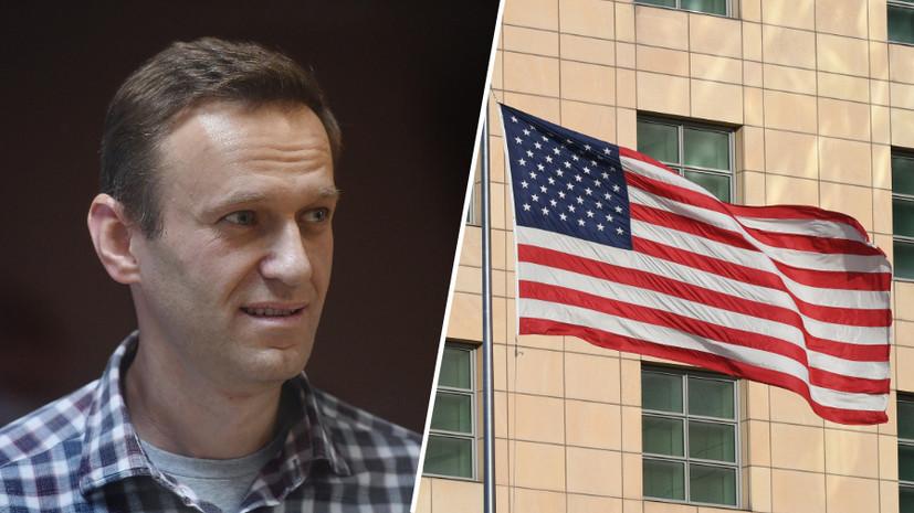 «На ворованные у государства миллиарды»: Леонид Волков создал в Америке клон ФБК вместе с беглым банкиром