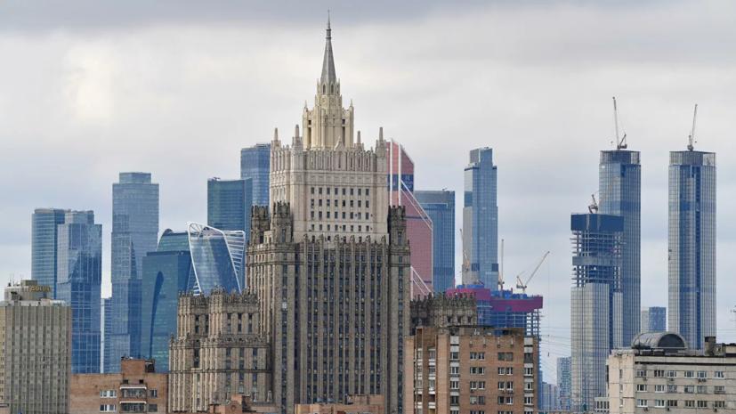 Россия выдала Германии обвиняемого в хищении платины и золота