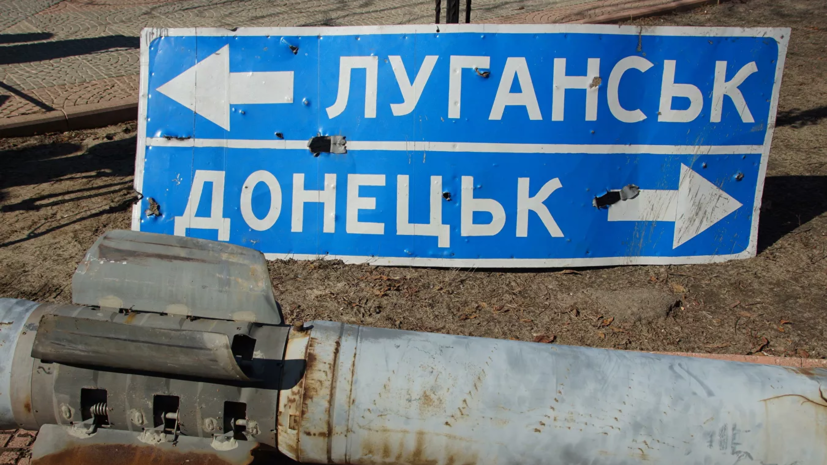 Таможенные посты между ЛНР и ДНР будут упразднены с 1 октября