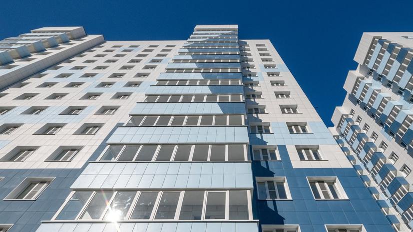В Российской гильдии риелторов прокомментировали ситуацию с ценами на жильё