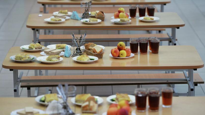 Диетолог Писарева прокомментировала ситуацию со школьным питанием