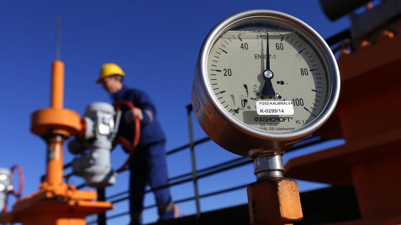 Глава Минэнерго России обсудил со спецпредставителем ФРГ транзит российского газа