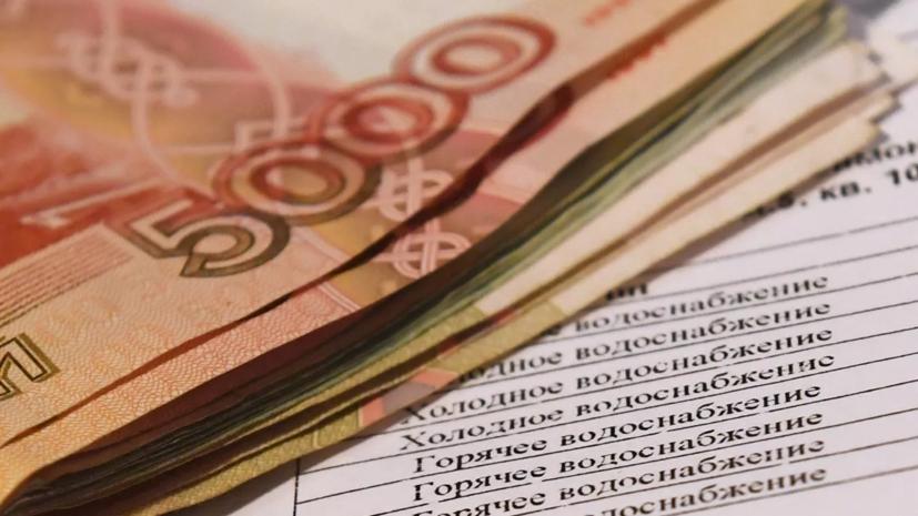 В центре «ЖКХ контроль» дали советы по экономии на ЖКУ