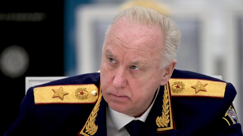 Бастрыкин поручил провести проверку в отношении замглавы управления СК на Ставрополье