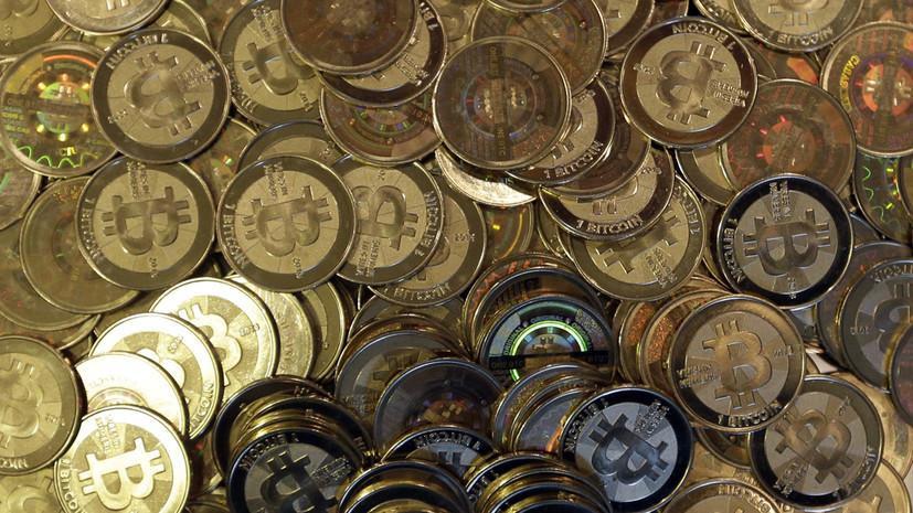 Всемирный банк не поддержит Сальвадор в признании биткоина