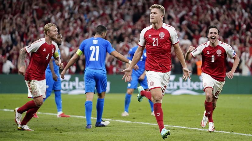 Сборная Дании выиграла все шесть матчей в отборе ЧМ-2022 со общим счётом 22:0