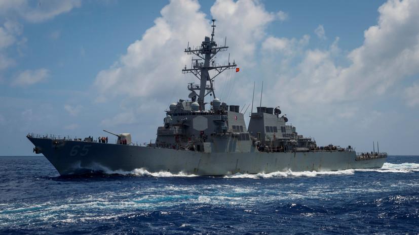 В Китае заявили о вторжении эсминца США в территориальные воды страны