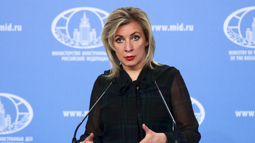 Россия ответит Эстонии в связи с невыдачей визы российскому дипломату