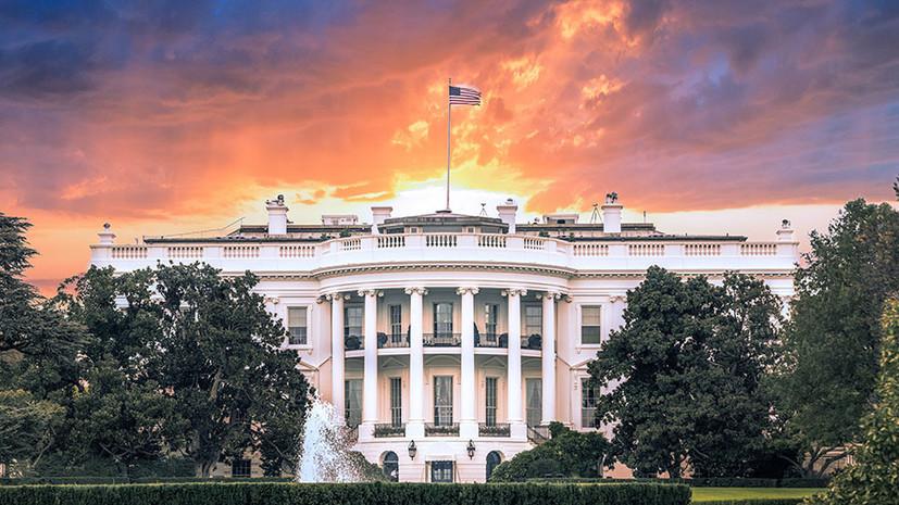«Переложит ответственность за проигрыш»: зачем Байден продлил режим ЧС из-за угрозы «вмешательства» в выборы в США