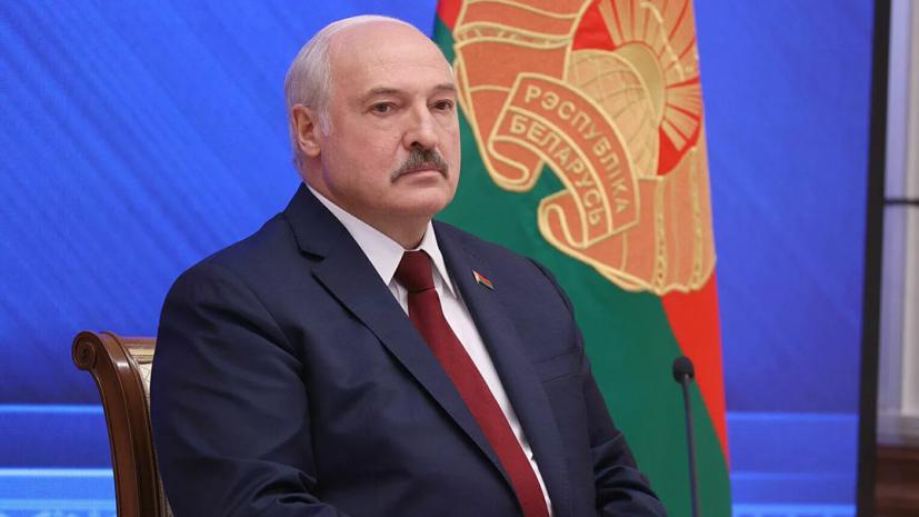 Лукашенко внёс в парламент проект о приостановке соглашения с ЕС о реадмиссии